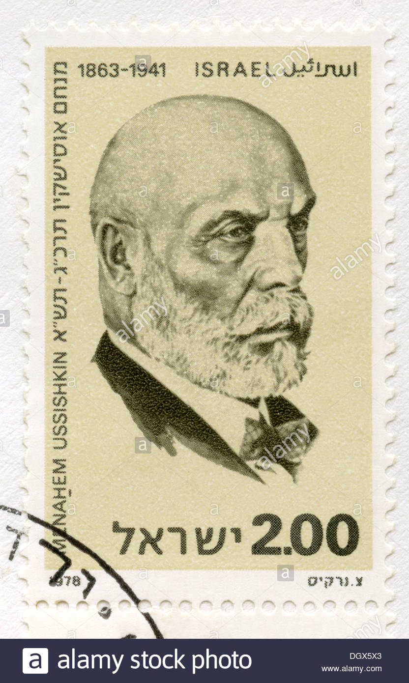 israel-postage-stamp-depicting-menachem-ussishkin-a-russian-born-zionist-DGX5X3
