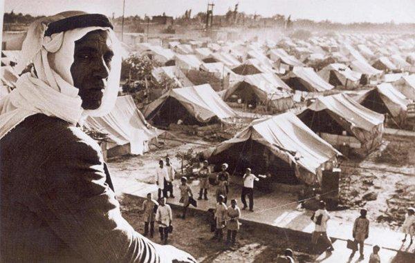 Palestinian Refugee Camp