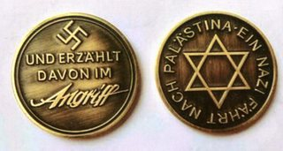 Nazi-coin-minted-to-commemorate-the-Haavara-Agreement